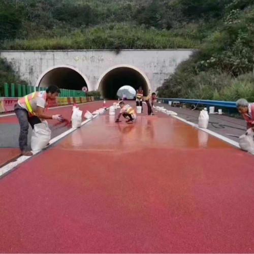 隧道口彩色防滑路面施工